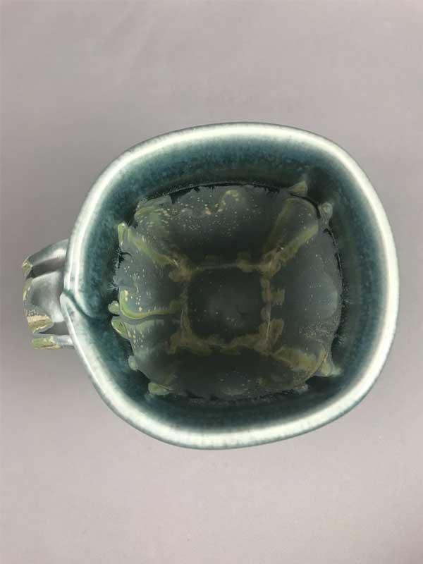 Mug 1 - Inside View