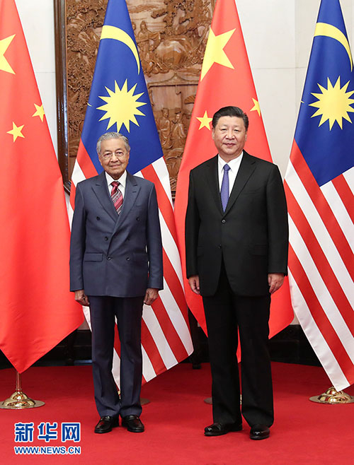 Image result for xi and asean