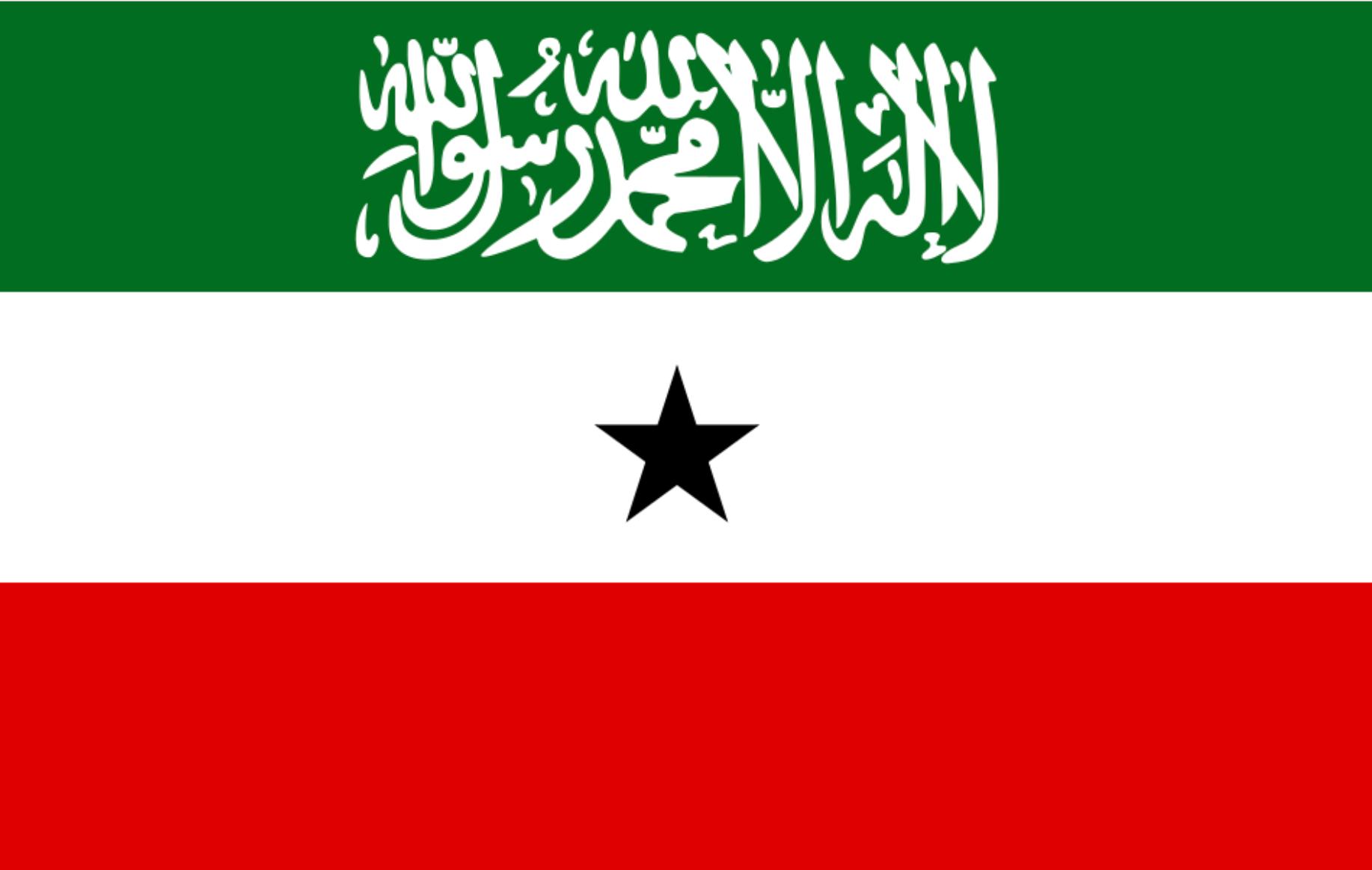 Somaliland oo ku dhowaaqday go'aan ka dhan ah QM