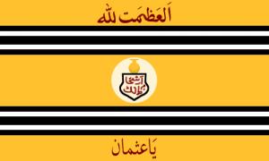 Flag of the Nizam