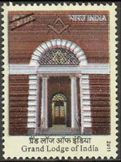 An Indian postage stamp commemorating the Grand Lodge of India.
