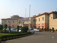 The Safdarjung Airport at New Delhi is only for VVIPs.