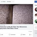 Questioning the Quran