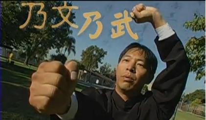 Kung Fu Pastor – Pastor Tin 乃文乃武 田森傑