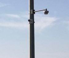 CableFree Safe City Camera Site
