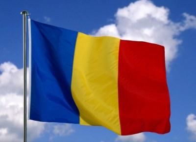 Romania steag