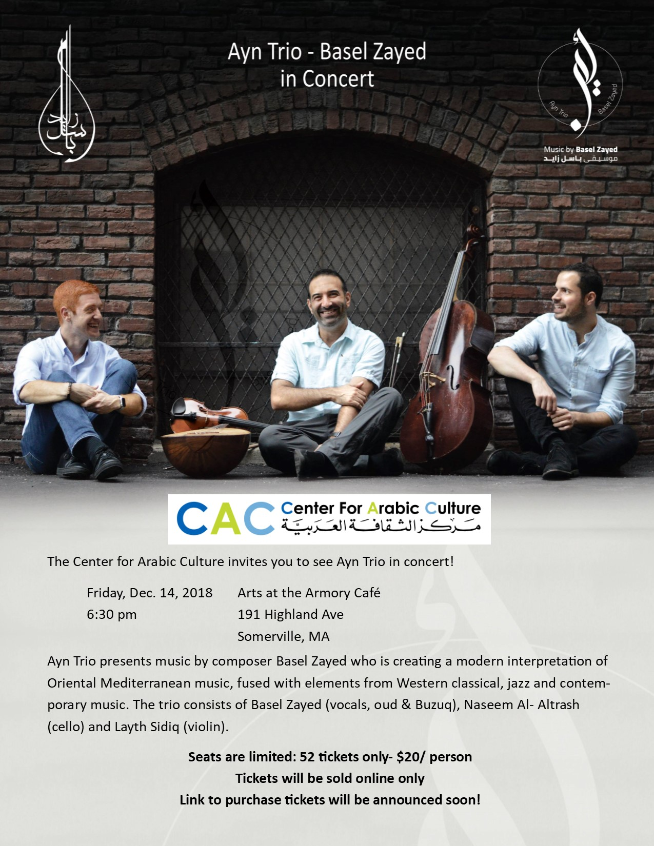 December Culture Club: Ayn Trio – Center for Arabic Culture