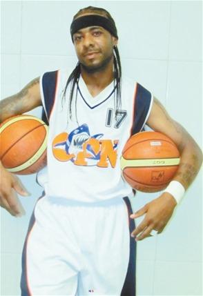 Basket Santiago