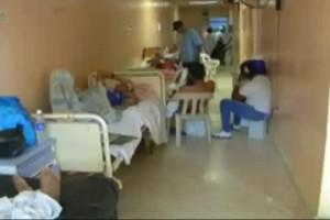 Pacientes-denunciaron-deficiencias-en-el-hospital-Publico-de-San-Juan5