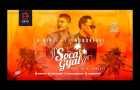 BKing Ft Honorebel – Soca Gyal  (Lyric Video) #DirtyLatinSouth #ZANE @BKingOficial @zanemusico