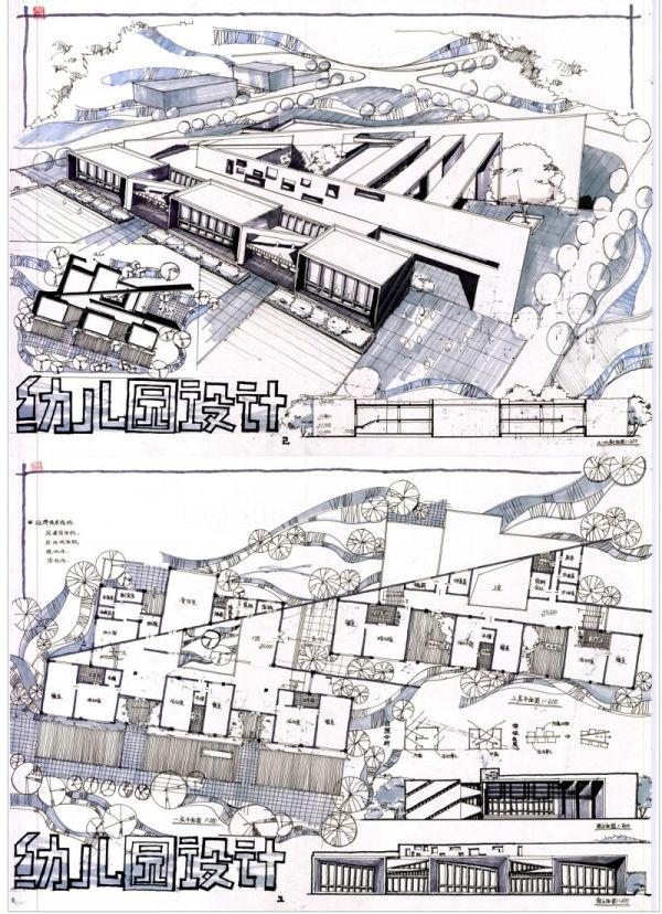 【建築快速設計-@幼兒園】建築快速設計案例解題-建築計畫與設計-敷地計畫與都市設計