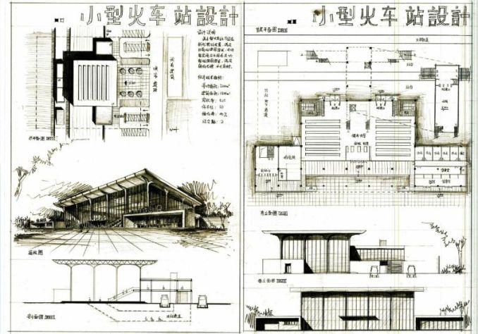 【建築快速設計-@車站 巴士站】建築快速設計案例解題-建築計畫與設計-敷地計畫與都市設計