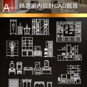 各類型傢具CAD平立面圖庫,建築室內設計家具,CAD圖庫,室內設計,工裝,家裝,傢俱,沙發平面,沙發立面,中式,歐式沙發,現代沙發,椅子,桌子,書桌,辦公桌
