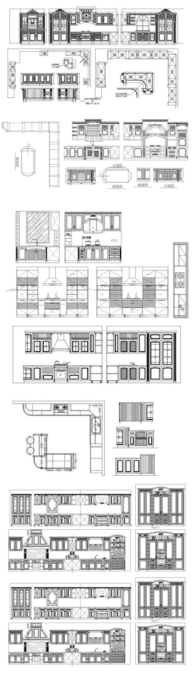 廚房,櫥櫃,廚具,系統櫃,建築室內設計,CAD圖庫,室內設計,工裝,家裝,傢俱,平面,立面,CAD圖塊,素材,平面圖範例