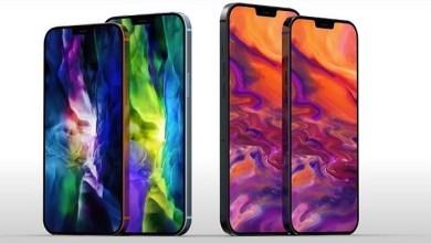 Photo of Filtran el diseño del iPhone 12 Pro Max