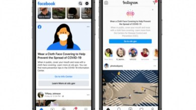 Photo of Instagram y Facebook alentarán el uso del barbijo