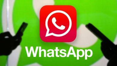 Photo of WhatsApp reportó fallas a nivel mundial