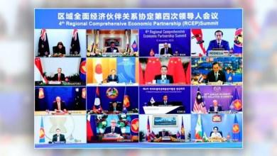 Photo of Quince países ponen en marcha el mayor acuerdo de libre comercio del mundo