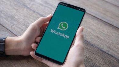 Photo of WhatsApp confirmó que los mensajes se autodestruirán