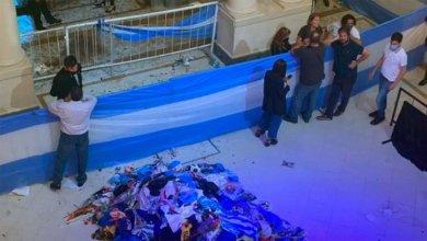 Photo of Interrumpieron momentáneamente la despedida de Diego Maradona