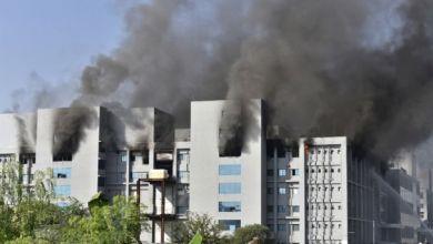 Photo of Incendio en una fábrica de vacunas en India