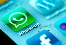 Photo of WhatsApp cerrará las cuentas de quienes tengan alguna de estas aplicaciones