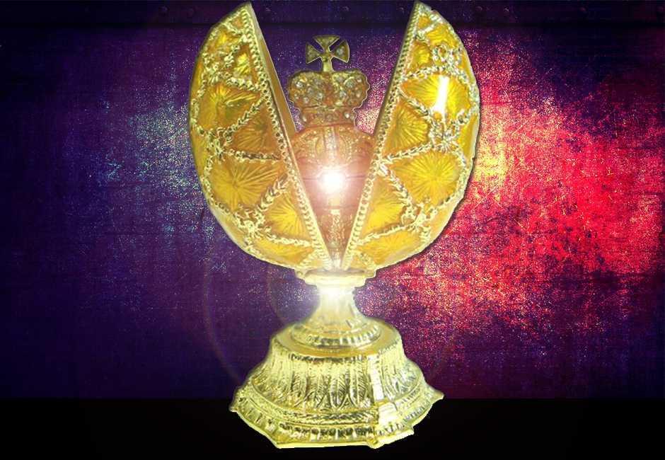 La maldicion del ultimo huevo de Faberge