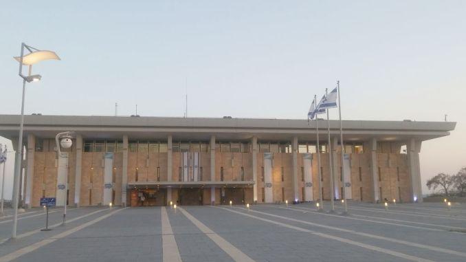 Kneset, Parlamento de Israel