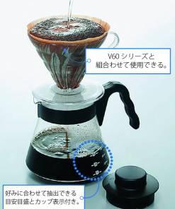 Servidor de café Hario V60 01 - 450ml