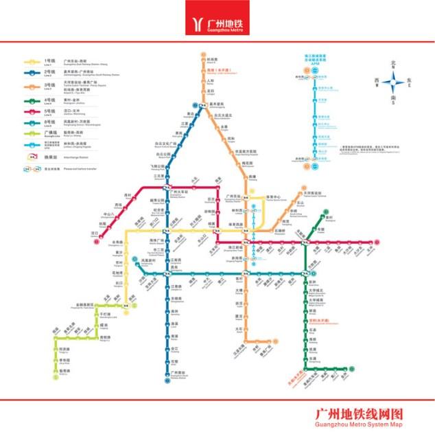 guangzhou-metro-map
