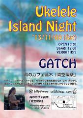 8_11_nigata_4000_4c