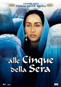 Afghanistan nel Cinema: la grande illusione