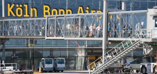 köln bonn airport - teaser