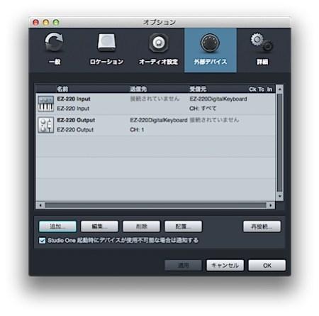 スクリーンショット 2014-10-19 14.49.28.png