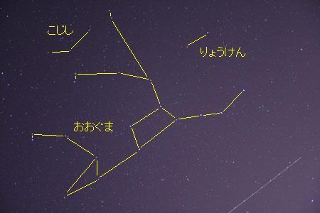IMG_1746-1