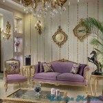 Sofa Klasik Mewah Ukir Warna Gold