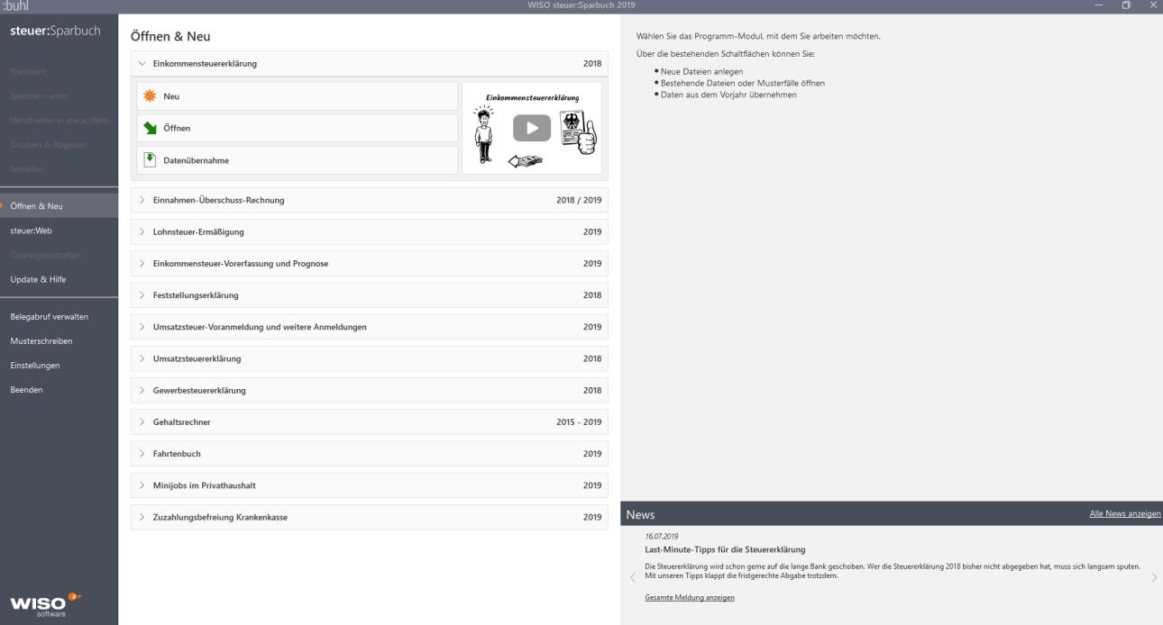 德国报税软件WISO初始界面