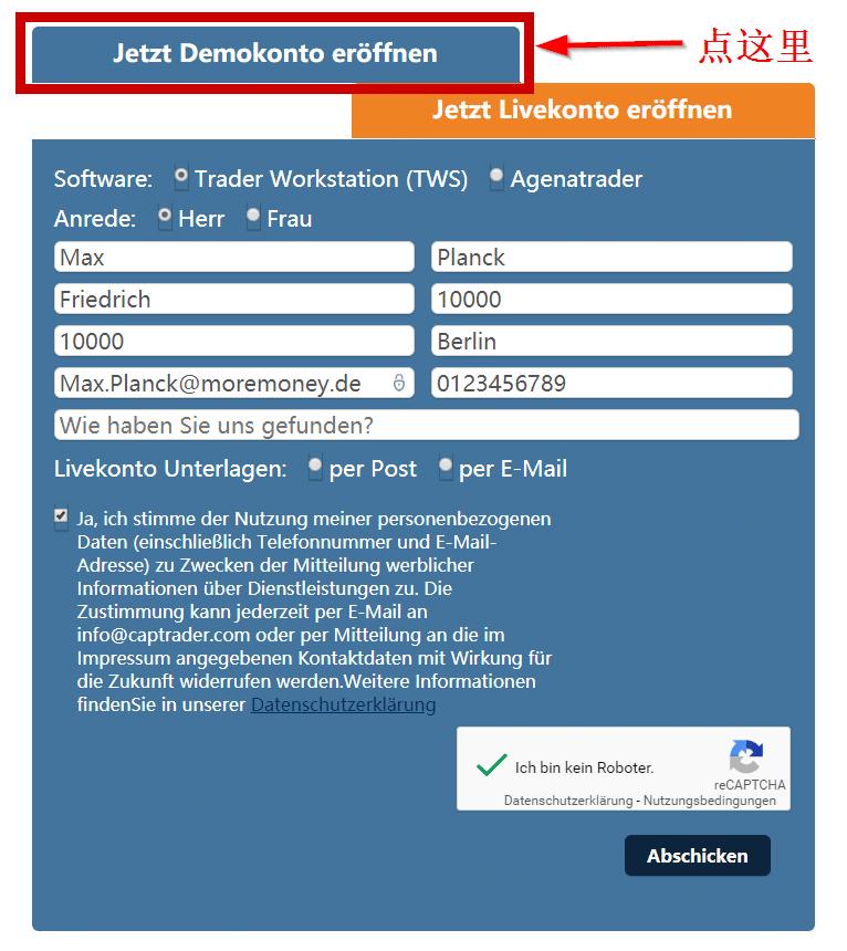 申请演示账户Demokonto