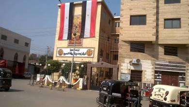 مجلس مدينة بركة السبع