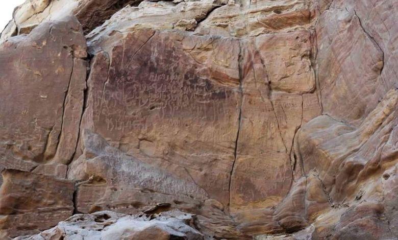 النقوش الصخرية