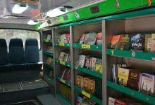 المكتبات المتنقلة