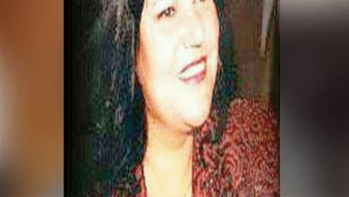 أسماء لاشين
