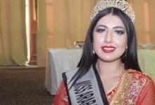 رودينا حسين