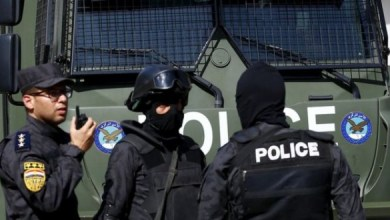 الأمن العام