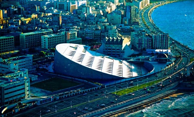 مكتبة الإسكندرية