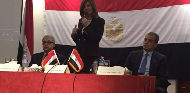 وزيرة الهجرة مع الجالية المصرية بميلانو
