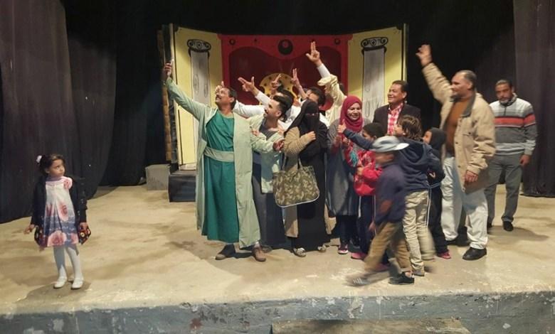 مسرحية أمير الحشاشين