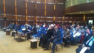 مؤتمر جامعة الأزهر لمكافحة الفساد