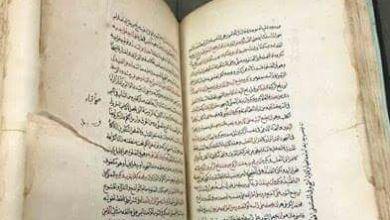 أوائل المطبوعات
