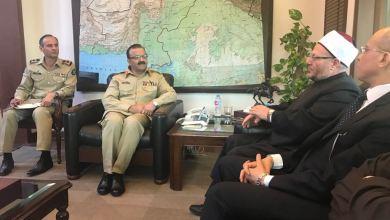 مفتي الجمهورية ورئيس أركان الجيش الباكستاني